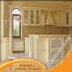 RS0,1 SF0 Alesso Мебель на заказ