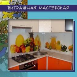 Изготовление стеклянных кухонных фартуков