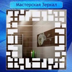 Мастерская Зеркал Ходоров