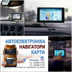 Навигатор магазин автомобильной техники Ровно