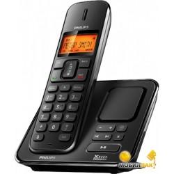 Киев RS0,225 Радиотелефоны от Мобиллак Цены Скидки Фото Обзоры Отзывы Рейтинг