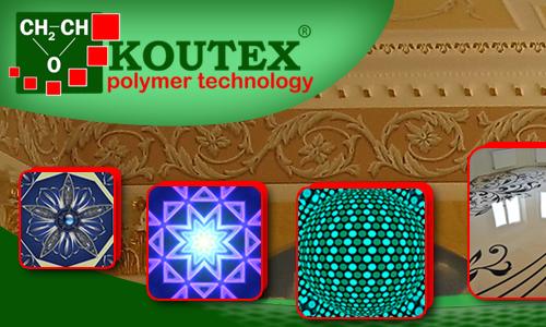 Предприятие Полимерные технологии