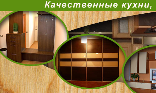 Предприятие Мебель на заказ для дома и офиса