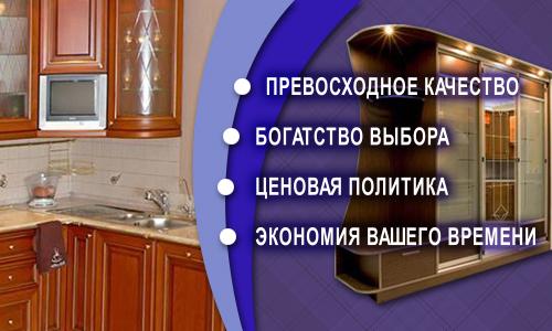 Компания Корпусная мебель на заказ