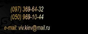 """Студия мебели и дизайна """"V&V"""" Киев"""